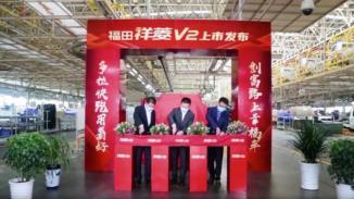 多拉快跑 用着正好 福田祥菱V2微卡全新上市