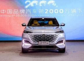重庆市政府与兵器装备集团签约,共同助推长安汽车迈上发展快车道